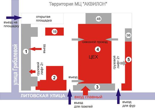 график работы литовского консульства в советске
